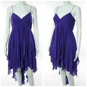 Aidan Mattox Dresses & Skirts - 🆕Aidan Mattox Purple Layered Cocktail Dress