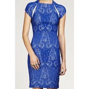 Yigal Azrouel Jacquard stretch leather trim dress