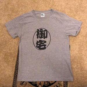 "Japanese ""Otaku"" gray tshirt"