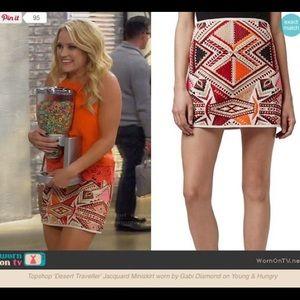 Topshop Dresses & Skirts - 💕Nordstrom-Topshop patterned skirt-exact same