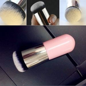 Other - 🆕High-quality Face brush