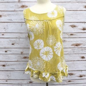 Liz Lange for Target Tops - Liz Lange Citron Floral Sleeveless Maternity Top