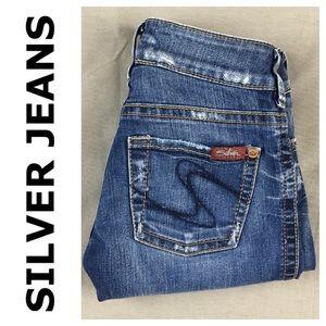 Silver Jeans Pants - 💸Silver Jeans Denim Bermuda shorts in size 25