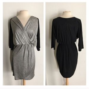 Dresses & Skirts - (Plus) Sparkly dress