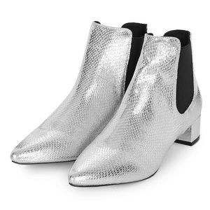 Topshop Shoes - 🆕 Topshop Silver Ankle Boots