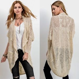 JAXTON Uber soft knit cardigan - CREAM