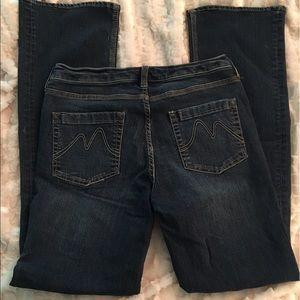 New York & Company Denim - 🌸🌸NY&C Curvey Bootcut Jeans!