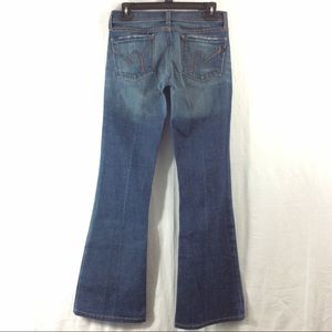 Citizens of Humanity Denim - Citizens of Humanity Ingrid Low Waist Flair