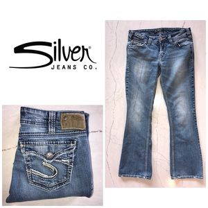 Silver Jeans Denim - NWOT Silver Jeans Suki Surplus