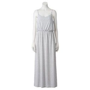 Sonoma Dresses & Skirts - 🆕 NWOT Maxi Dress