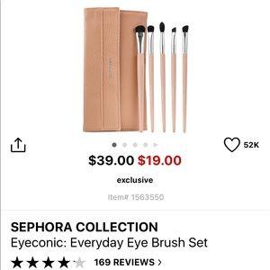 Sephora Other - SEPHORA EVERYDAY MAKEUP BRUSH SET