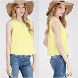 Forever 21 // Yellow Scalloped Lace Top