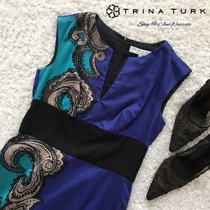 Trina Turk Dresses & Skirts - Trina Turk silk blend paisley print dress