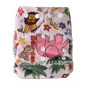 Other - NWT Jungle Animal Print Pocket Cloth Diaper
