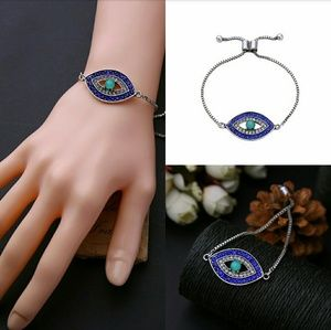 Jewelry - Silver & Blue Evil Eye Crystal Toggle Bracelet