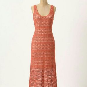 Anthropologie Dresses & Skirts - Anthropologie Maxi Dress