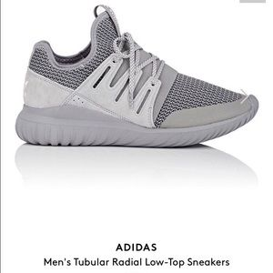 Adidas Other - Adidas Tubular Radial