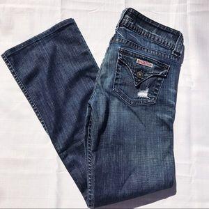 H By Hudson Denim - • EUC Hudson Boot Cut Distressed Jeans •