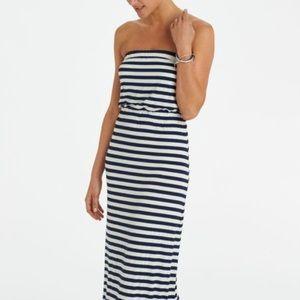 Amour Vert Dresses & Skirts - {amour vert} Striped Beach Maxi Dress