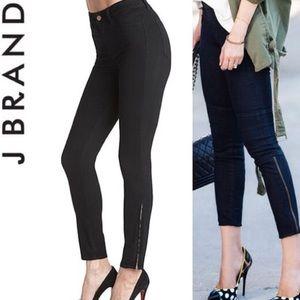J. Brand - The Deal - Denim Skinny Side Zip Jeans