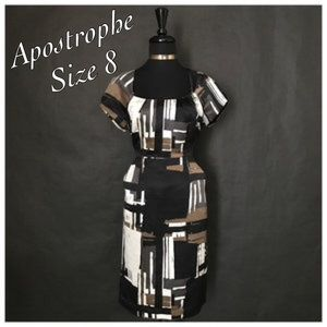 Apostrophe Dresses & Skirts - Apostrophe Multi-Colored Business Fashion Dress