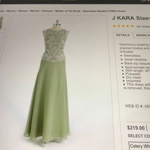 J Kara Dresses & Skirts - Mother of the bride/groom dress