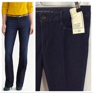 NWT Banana Republic Trouser Jean