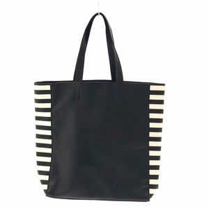 New Look Handbags - BLACK AND WHITE STRIPED TOTE
