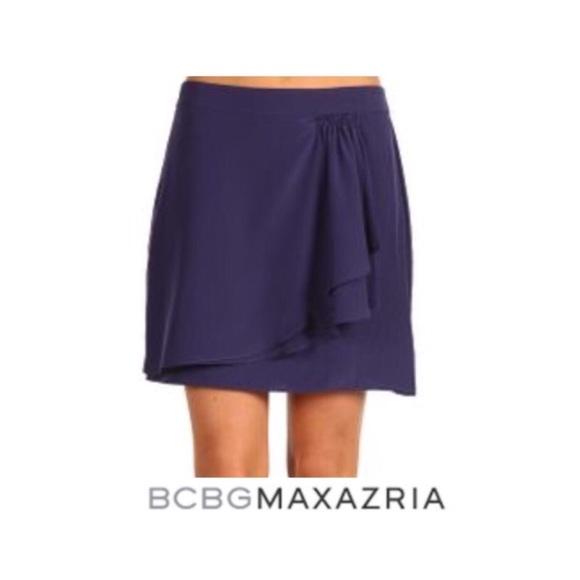 BCBGMaxAzria Dresses & Skirts - BCBG MAXAZRIA silk South Pacific skirt 6