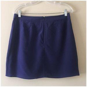 BCBGMaxAzria Skirts - BCBG MAXAZRIA silk South Pacific skirt 6