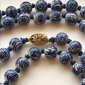 Vintage Jewelry - Vtg Chinese porcelain hand painted bead necklace