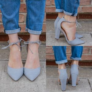 Shoes - Grey pointy single sole pump heel toe 💗💗