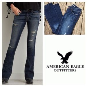 American Eagle Outfitters Denim - 🦅AE - Like New! Distressed Stretch Slim Boot