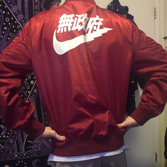 japan nike jacket