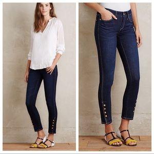 Anthropologie Denim - Anthro Pilcro Stet twisted seam mid rise jeans