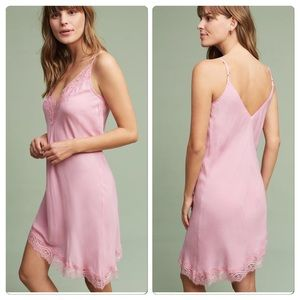 Anthropologie Other - Anthropologie asymmetrical romantic slip XS