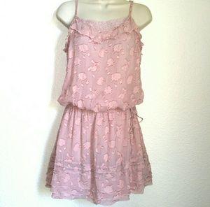 BCBGMaxAzria Dresses & Skirts - 🌸BCBG MaxAzria Pink Silk Dress