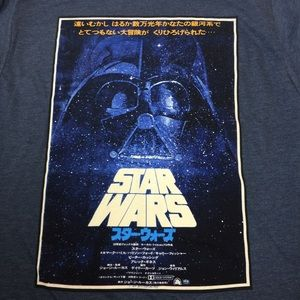 Star Wars Other - NWT Men's Official Star Wars japanese tee
