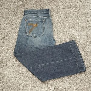 7 For All Mankind Denim - 7 for all Mankind Dojo Crops