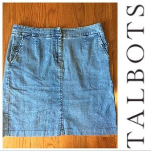 Tablets denim skirt