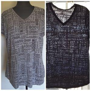 tek gear Tops - TekGear Burnout Positive Words T Shirt Size XL