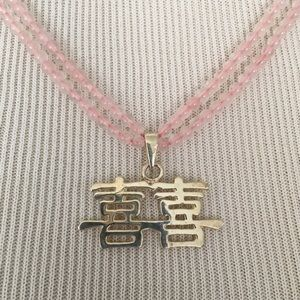 Jewelry - 🎁 925 Silver & Rose Quartz Beads Necklace