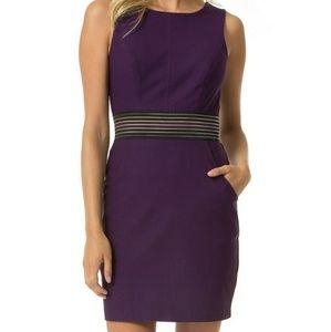 Teeze Me Dresses & Skirts - Teeze Me fun deep purple party dress