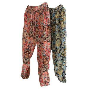 Pants - 🌹🌹🌹 BEAUTIFUL PRINT BOHO PANTS 🌹🌹🌹