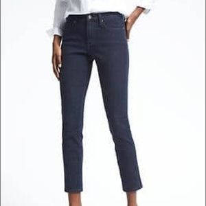 Banana Republic High Waist Skinny Ankle Jeans