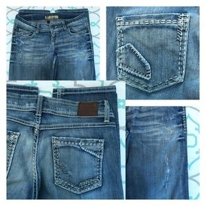 "BKE Denim - 💙👖Awesome BKE Jeans👖💙27 3/4 31.5"" Patch Look!"