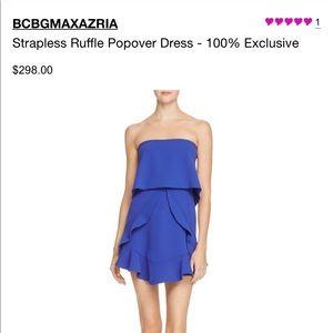 BCBG Dresses & Skirts - BCBG popover dress royal blue