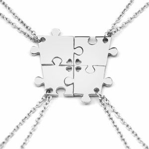 Jewelry - 🆕 4 Puzzle Piece Friendship Necklace 👯👯