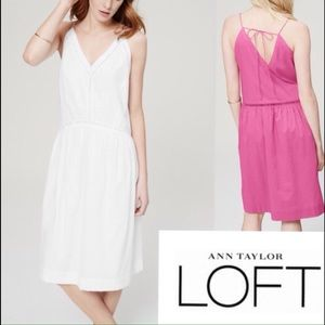 NWT White Ann Taylor LOFT Summer Dress XS