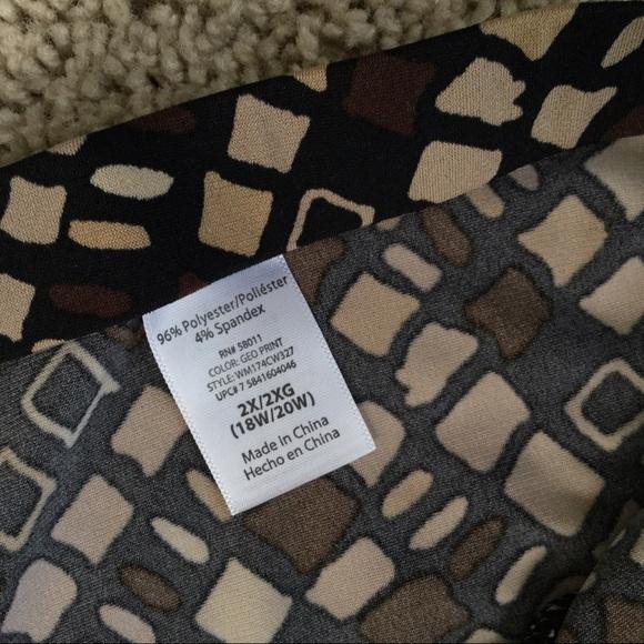 Dresses - Mosaic Skirt Set
